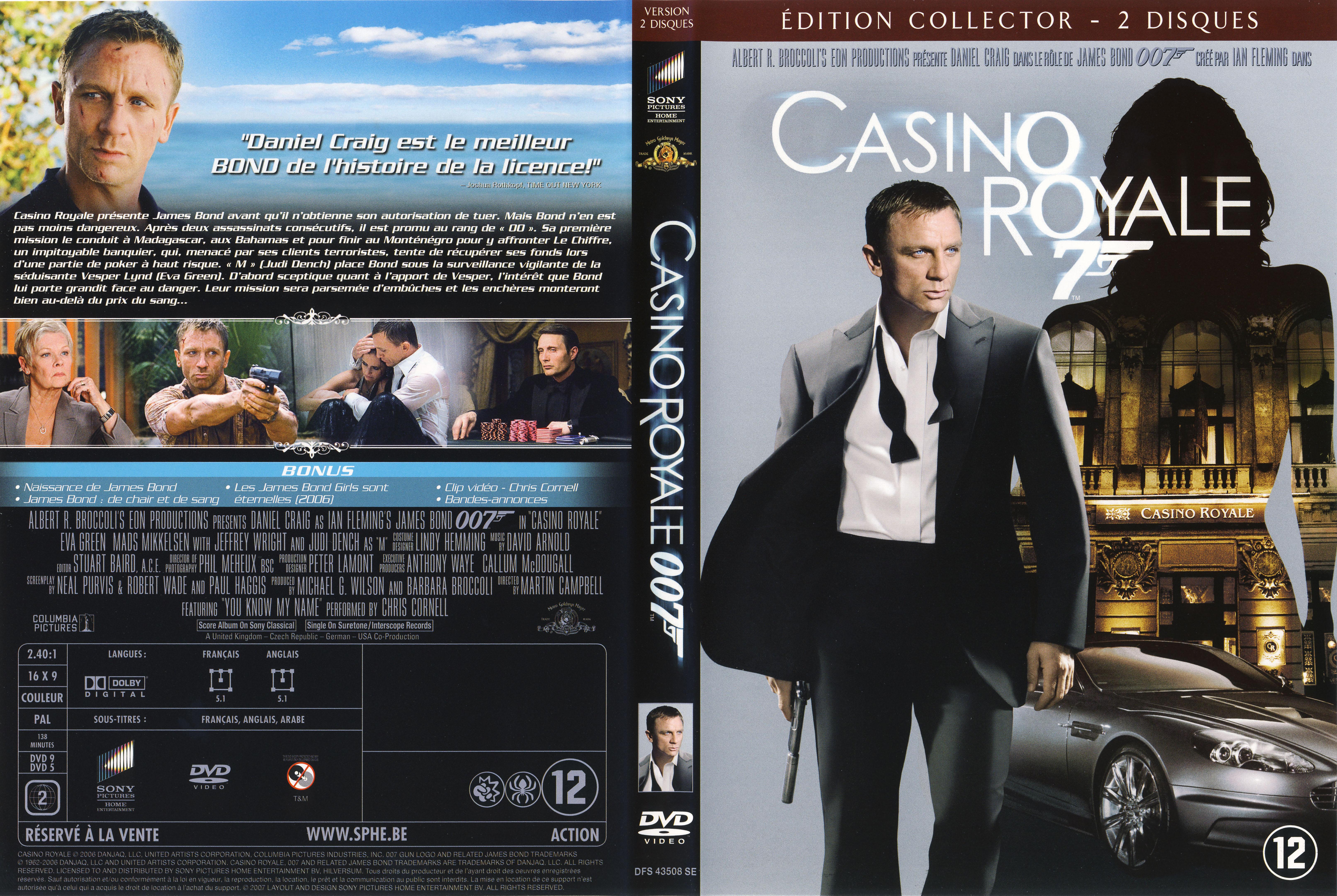 Джеймса Бонда казино rojalonlajn DVD-фільм казино