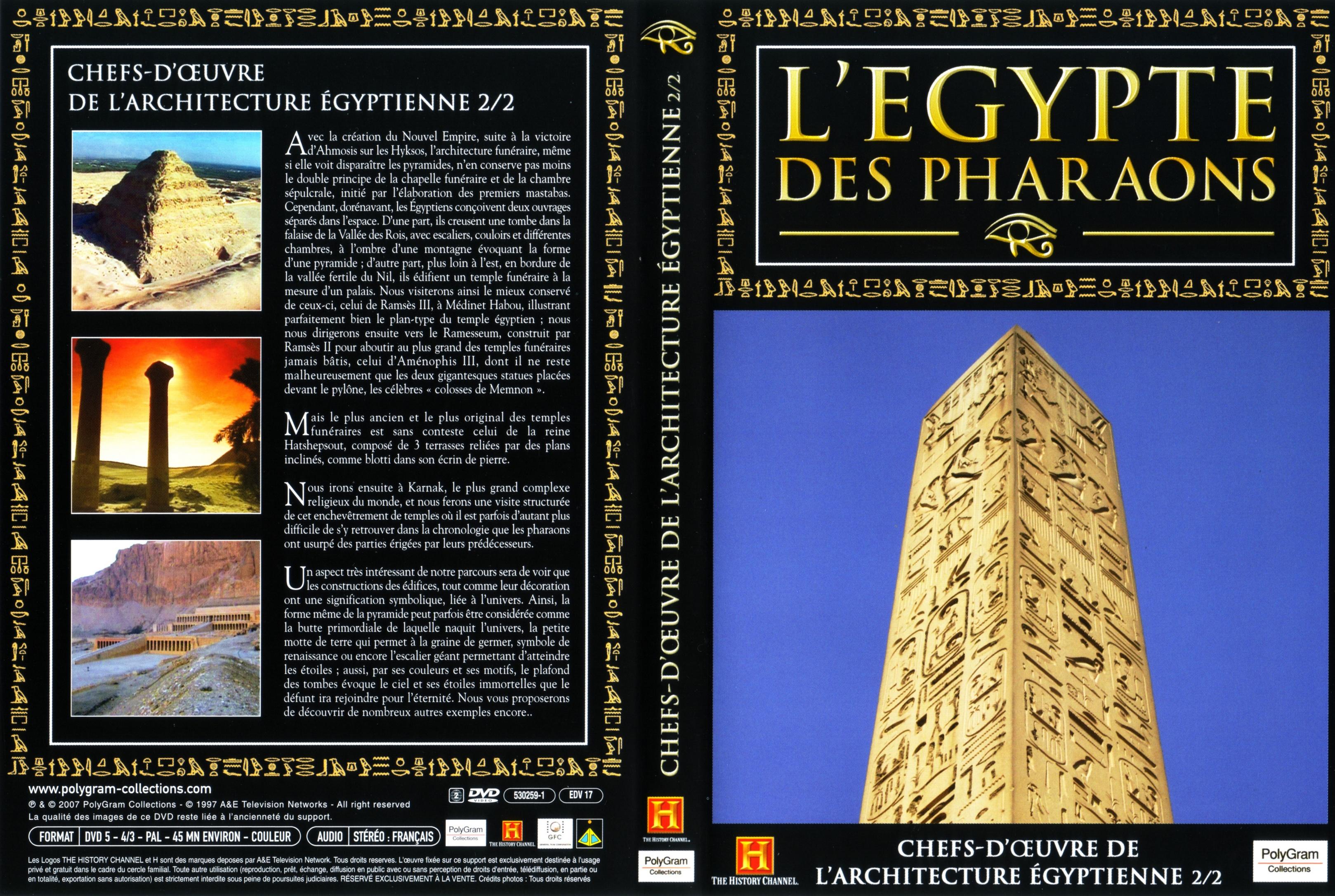 L 39 egypte des pharaons chefs d 39 oeuvre de l 39 architecture for Architecture egyptienne